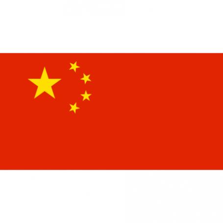 Chine - Yuan - CNY