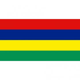 Île Maurice - Roupie - MUR