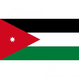 Jordanie - Dinar - JOD