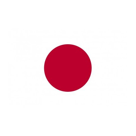 Japon - Yen - JPY