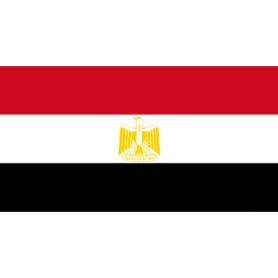 Égypte - Livre - EGP