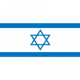 Israël - Shekel - ILS