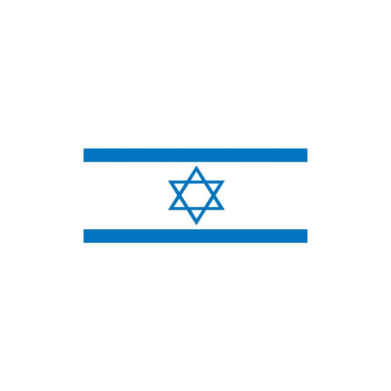 Achat shekels isra liens ils en ligne ou au guichet livraison gratuite des devises - Bureau de change paris bourse ...