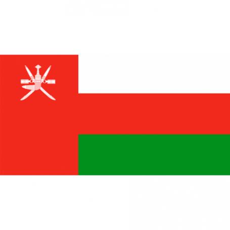 Oman - Rial - OMR