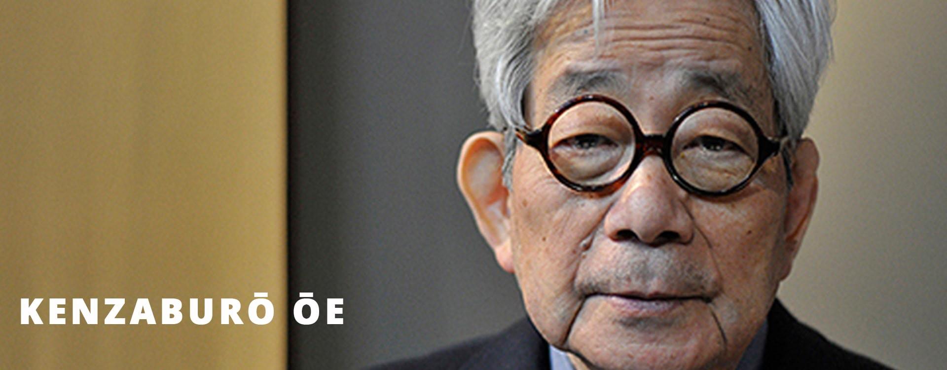 Kenzaburō Ōe, cet auteur engagé